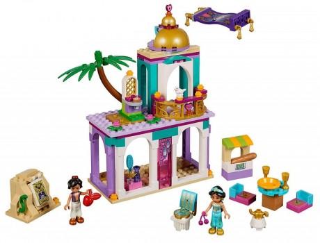 Lego 41161-1